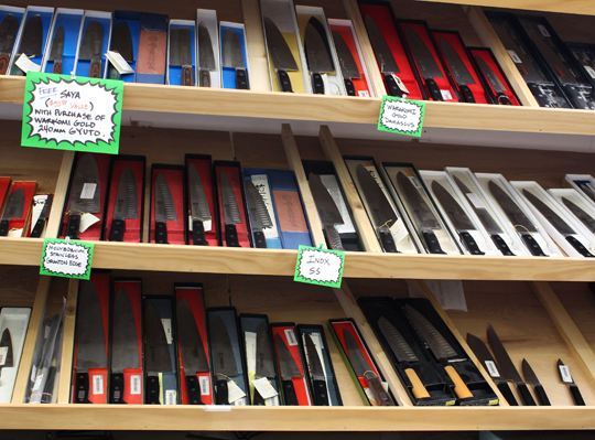 The largest selection of Japanese knives around.