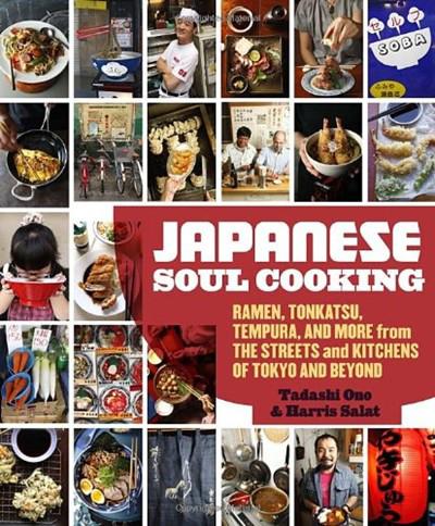 JapaneseSoulCooking
