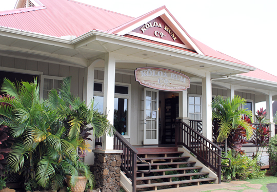 The Koloa Rum Co. store.