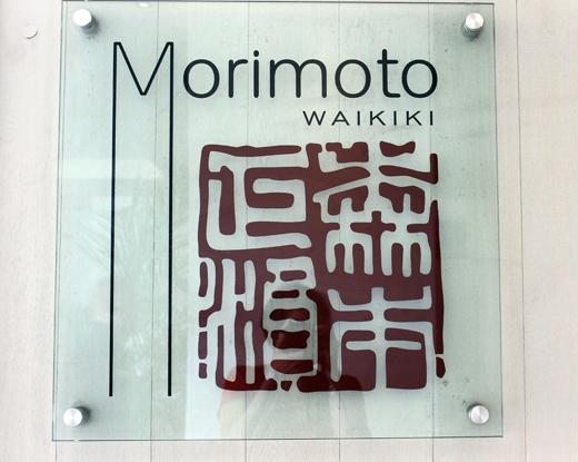 MorimotoSign