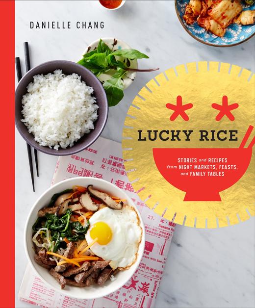 LuckyRiceBook