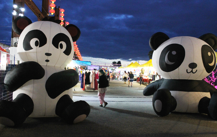The entrance to the Panda Night Market.