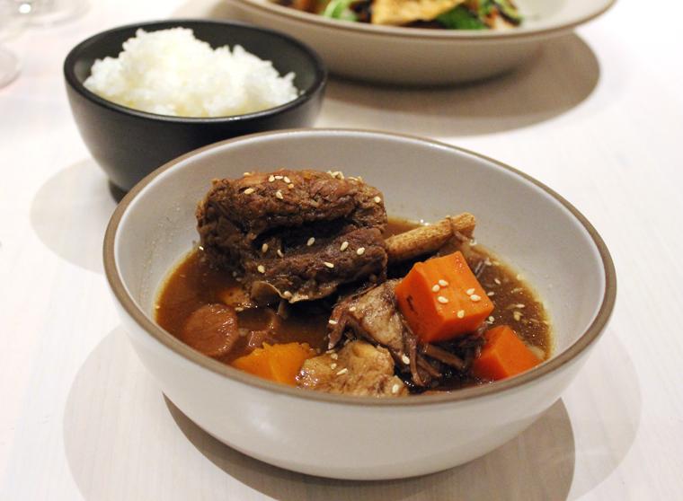 Korean short rib stew.