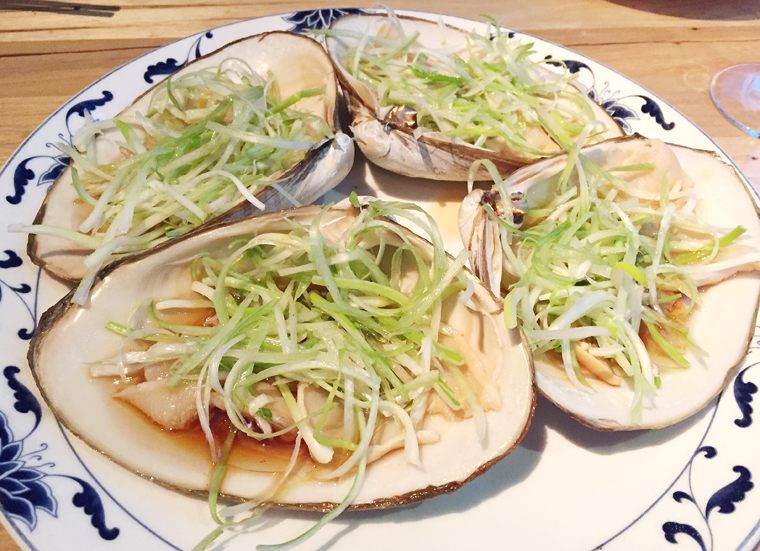 Dreamy surf clams.