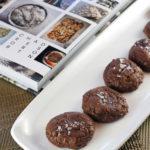 CookiesWithBookFinalNewsletter