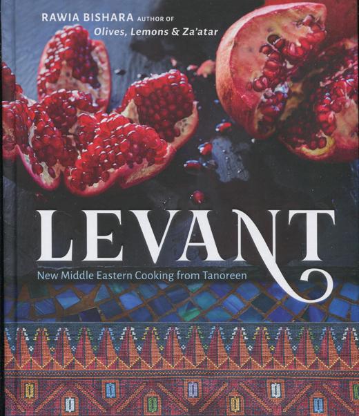 Levant Book