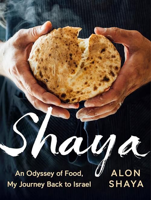 ShayaCookbook