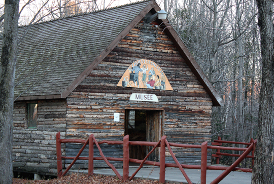 A museum on the grounds of the sugar shack.