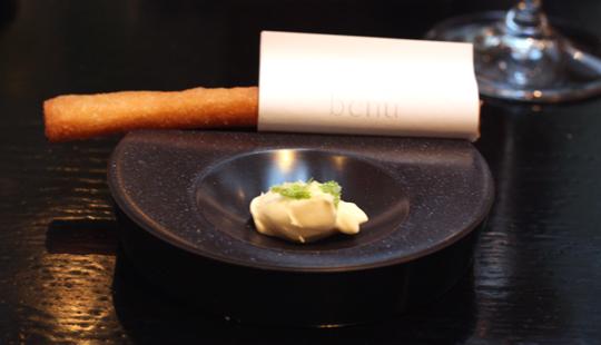The addicting fried eel.