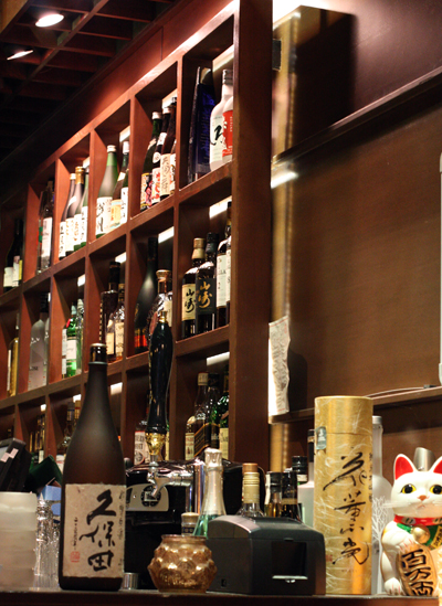 The bar, which serves sake, wine and beer.