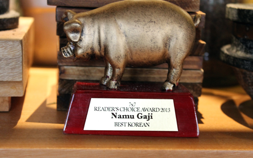 The award on the bar.
