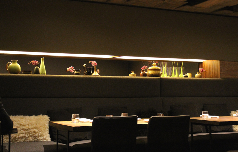 The intimate dining room.