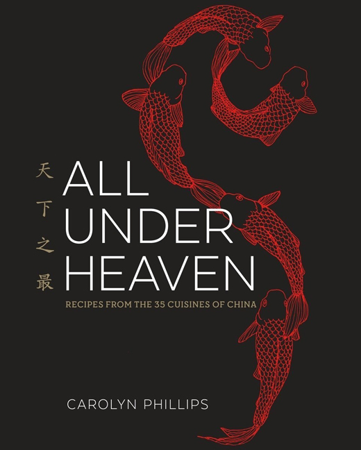 all-under-heaven