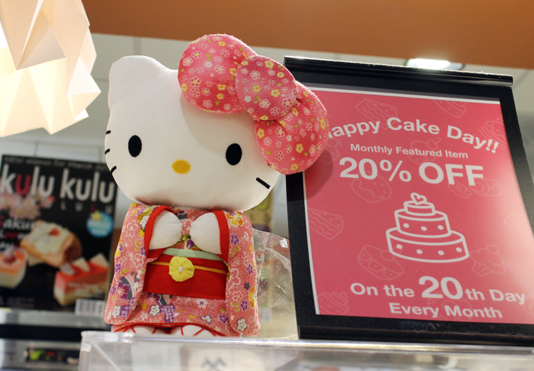 Meow! Of course, there is Hello Kitty stuff.