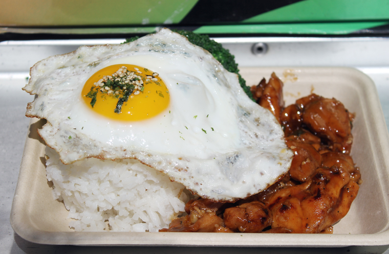 Teriyaki chicken rice bowl from the Hula Truck.