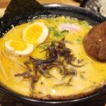 CurryRamen2
