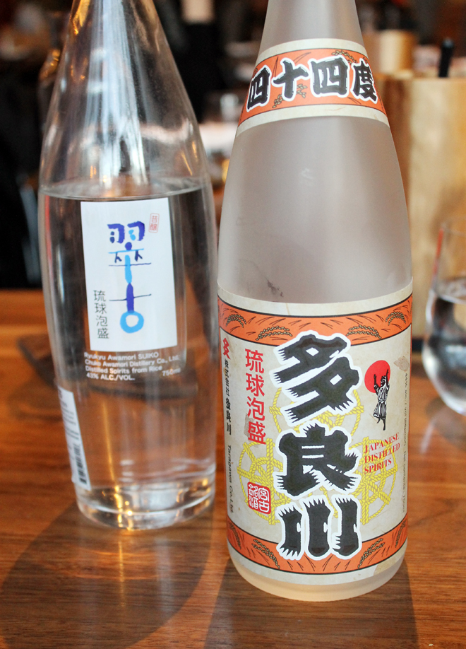 The restaurant specializes in awamori, the spirit indigenous to Okinawa.