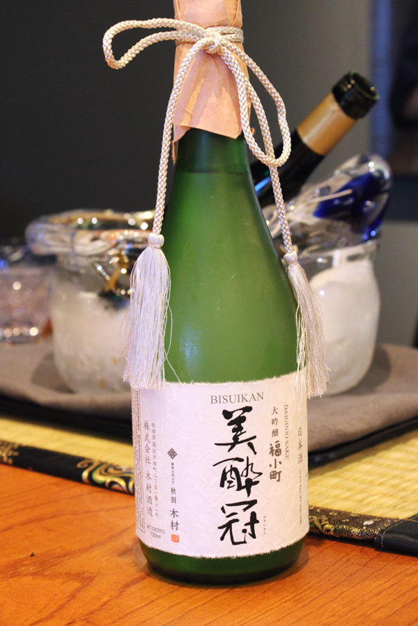 Sake poured that night.
