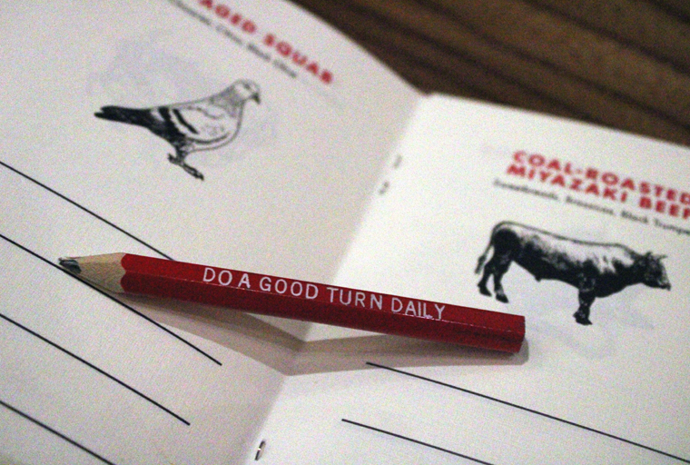 The menu is in booklet form, complete with a pencil, so you can jot down notes.