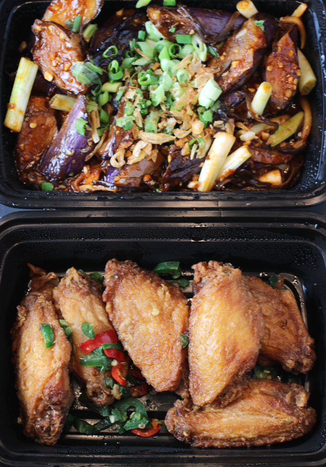 Braised eggplant (top); and salt and pepper chicken wings (bottom).