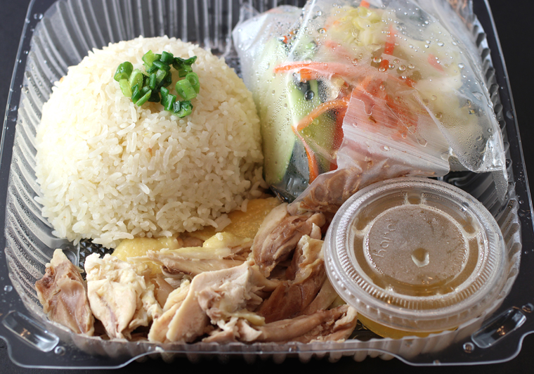 Hainan chicken for to-go.