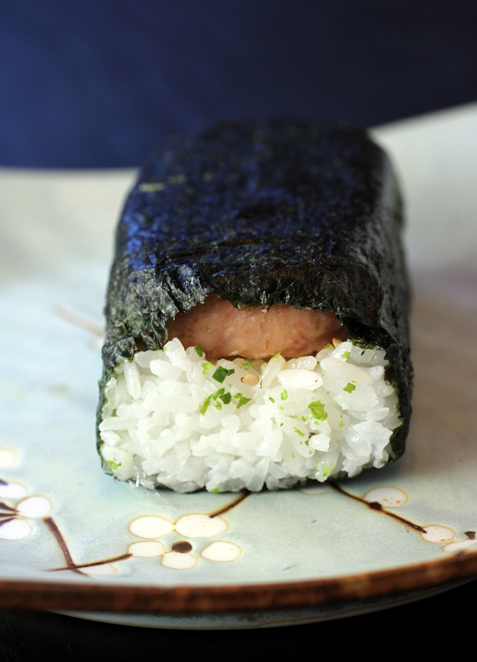 You know you have a soft spot for Spam musubi; just admit it.