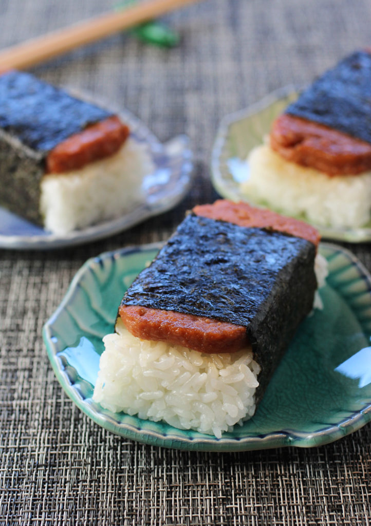 A musubi that's not quite what you think it is.